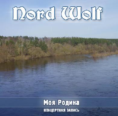 Nord Wolf - Моя Родина [Live] (2007)
