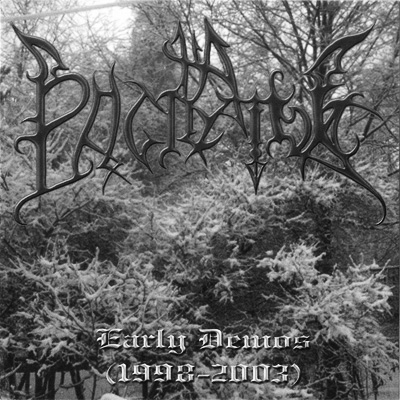 На Распутье - Early Demos (1997-2003) (2009) compilation