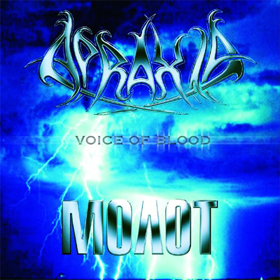 Apraxia / Молот - Voice of Blood (2004)