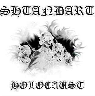 Shtandart - Holocaust (acoustic demo) (2007)