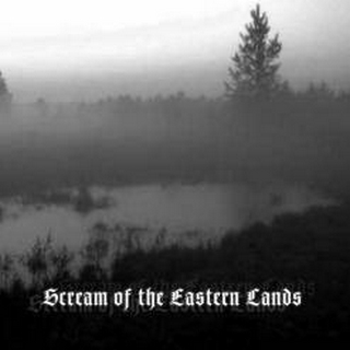 VA - Scream of the Eastern Lands (2003)