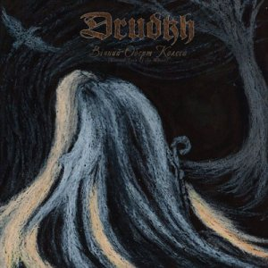 Drudkh - Eternal Turn Of The Wheel (2012)