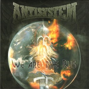 Antisystem - We're The Rus (EP) (2009)