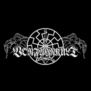 Vorfahrkult - Ageless Silhouette Of A Dying Spectre [Demo] (2014)