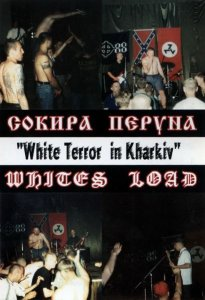 Whites Load & Сокира Перуна - White Terror in Kharkiv (2001)