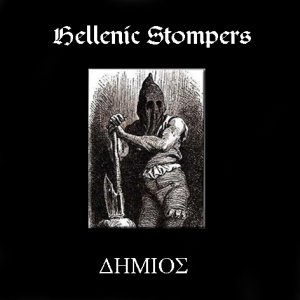 Hellenic Stompers - Dimios (2007)