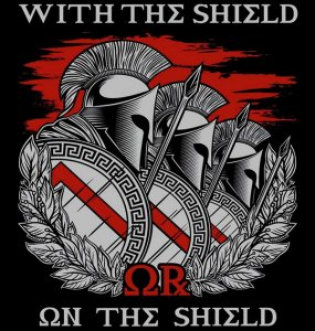 With The Shield Or On The Shield (2019)